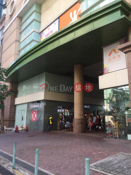 Wah Lai Estate (Wah Lai Estate) Lai Chi Kok 搵地(OneDay)(2)