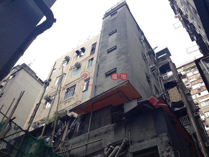 95 Tung Choi Street (95 Tung Choi Street ) Mong Kok|搵地(OneDay)(2)
