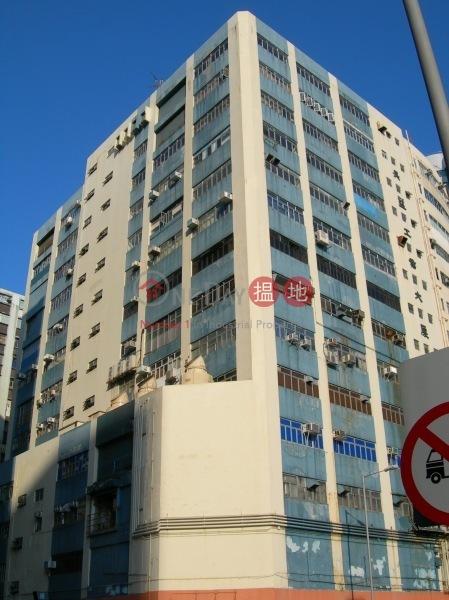 長益工業大廈 (Cheung Yick Industrial Building) 小西灣|搵地(OneDay)(3)