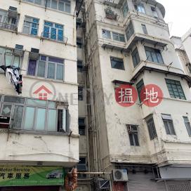44A Ngan Hon Street,To Kwa Wan, Kowloon