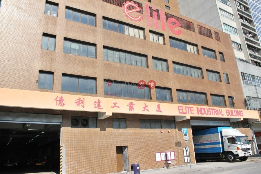 Elite Industrial Building (Elite Industrial Building) Kwun Tong|搵地(OneDay)(1)