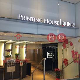 Printing House ,Central, Hong Kong Island