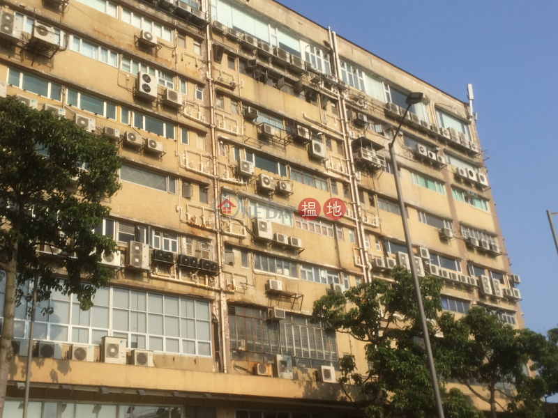 Flourish Industrial Building (Flourish Industrial Building) Kowloon Bay|搵地(OneDay)(4)