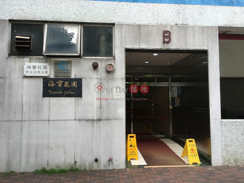 Block B Treasure Garden (Block B Treasure Garden) Tai Po 搵地(OneDay)(1)