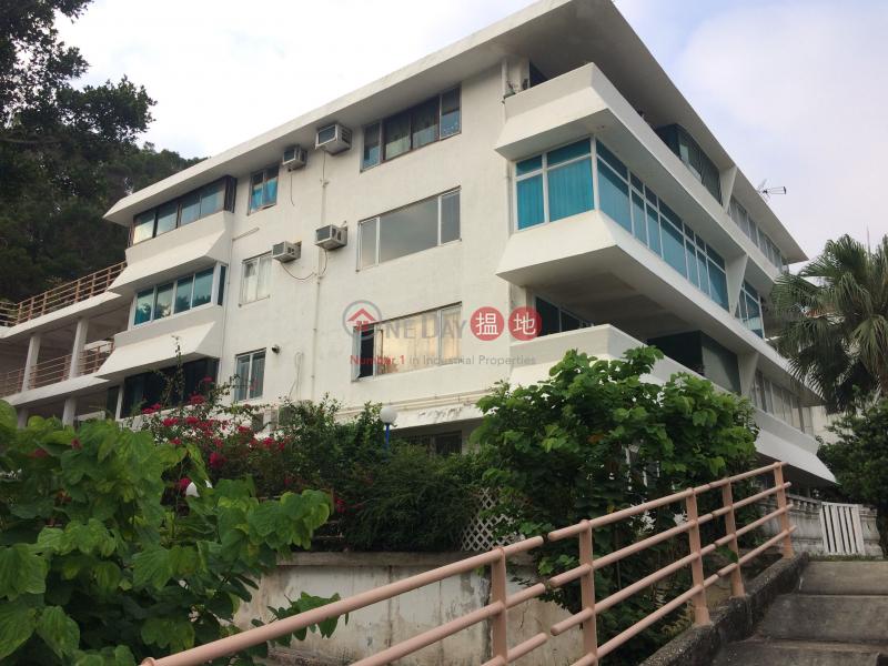 澄碧邨 3座 (Sea Ranch, Chalet 3) 芝麻灣半島|搵地(OneDay)(1)