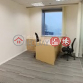 TEL: 98755238|Wan Chai DistrictChina Resources Building(China Resources Building)Rental Listings (KEVIN-1801367431)_3