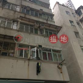 2 Tang Fung Street|登豐街2號