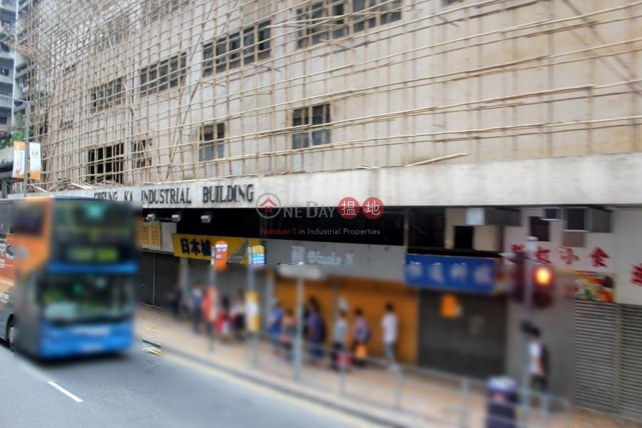 Cheung Ka Industrial Building (Cheung Ka Industrial Building) Sai Ying Pun|搵地(OneDay)(3)