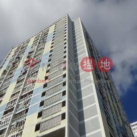 Wah Sang House,Pok Fu Lam, Hong Kong Island