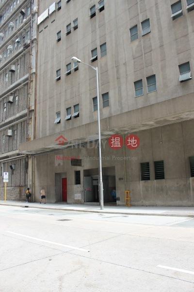 東海工業大廈(東海大廈) (Eastern Sea Industrial Building) 葵涌|搵地(OneDay)(3)