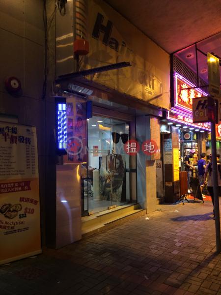 西貢街19號 (19 Saigon Street) 佐敦|搵地(OneDay)(1)