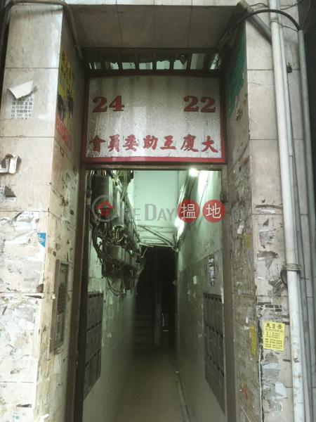 22 Gillies Avenue South (22 Gillies Avenue South) Hung Hom|搵地(OneDay)(3)