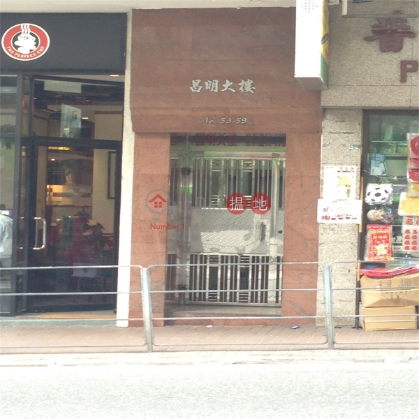 Cheong Ming Building (Cheong Ming Building) Happy Valley|搵地(OneDay)(2)