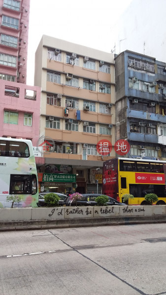 Lin Cheong Building (Lin Cheong Building) Sham Shui Po|搵地(OneDay)(1)