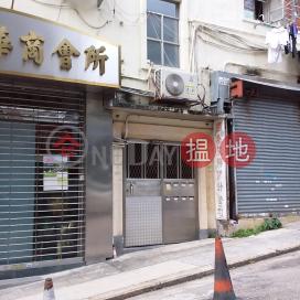 49 Wong Chuk Street,Sham Shui Po, Kowloon