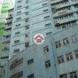 荃灣工業大廈 (Tsuen Wan Industrial Building) 荃灣橫龍街59-71號 - 搵地(OneDay)(1)
