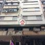 坤德樓 (Kwan Tak Building) 荃灣沙咀道245號|- 搵地(OneDay)(1)