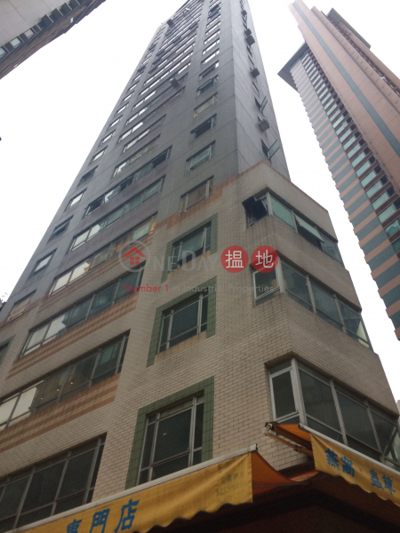 Wing Hing Commercial Building (Wing Hing Commercial Building) Sheung Wan|搵地(OneDay)(2)