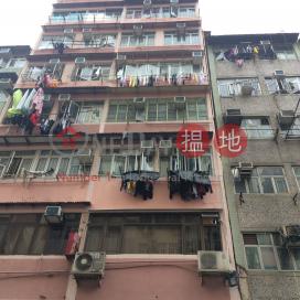 87 Apliu Street,Sham Shui Po, Kowloon