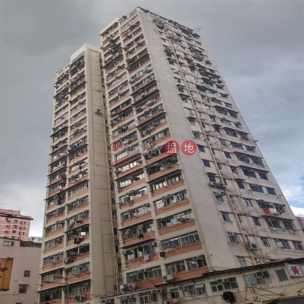 Kam Shing Building (Kam Shing Building) Tsuen Wan West|搵地(OneDay)(2)