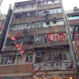 223-225 Temple Street,Jordan, Kowloon