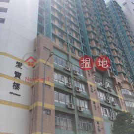 Oi Tung Estate Oi Po House|愛東邨 愛寶樓