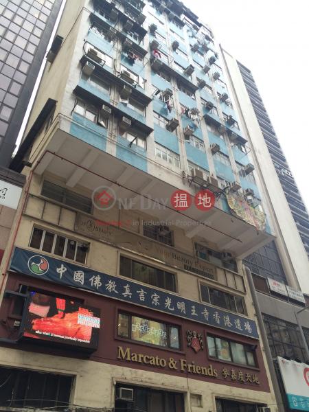 海外大廈 (Overseas Building) 灣仔|搵地(OneDay)(1)