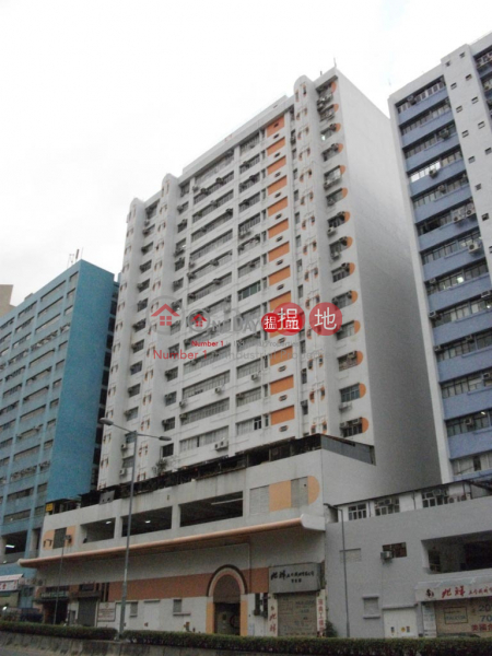 Harry Industrial Centre, Harry Industrial Building 協力工業大廈 Rental Listings | Sha Tin (fiona-01930)