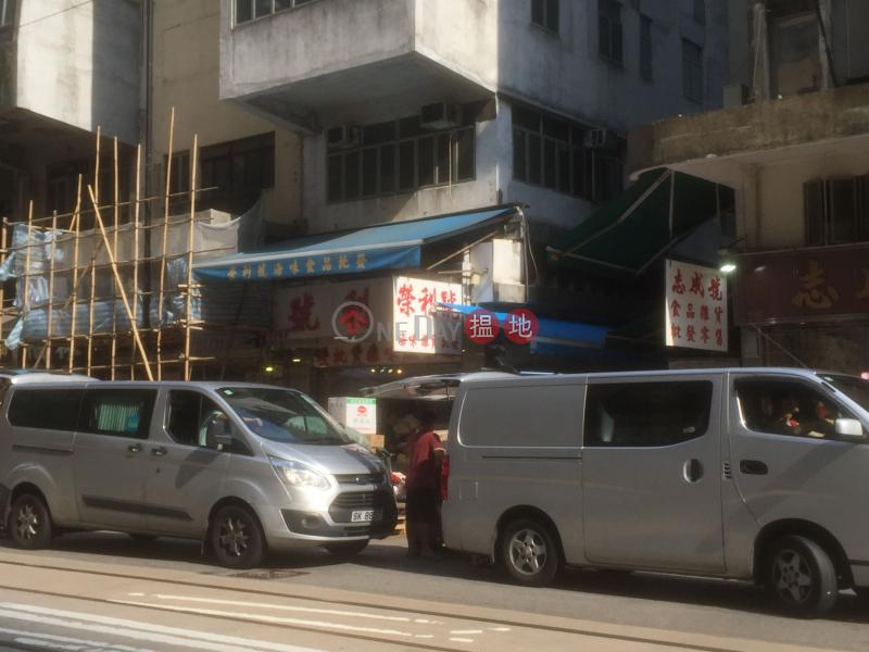 146 Des Voeux Road West (146 Des Voeux Road West) Sai Ying Pun|搵地(OneDay)(2)