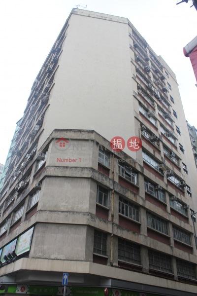 宏豐工業大廈 (World Wide Industrial Building) 土瓜灣|搵地(OneDay)(3)