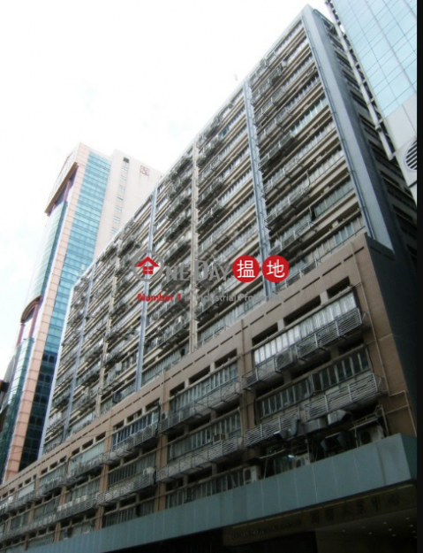 Hoi Luen Industrial Centre A|Kwun Tong DistrictHoi Luen Industrial Centre(Hoi Luen Industrial Centre)Rental Listings (kants-05566)_0