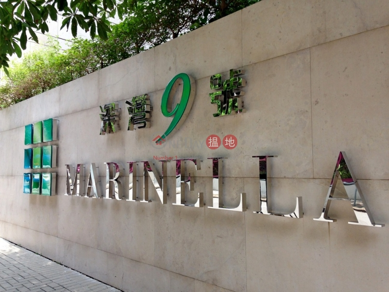 Marinella Tower 1 (Marinella Tower 1) Wong Chuk Hang|搵地(OneDay)(5)