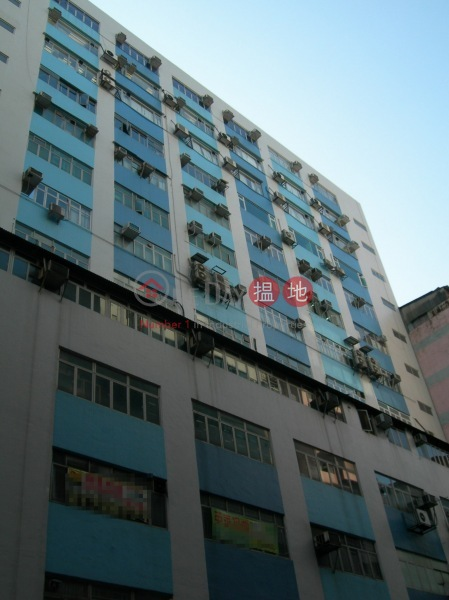 Winful Industrial Building (Winful Industrial Building) Kwun Tong|搵地(OneDay)(4)