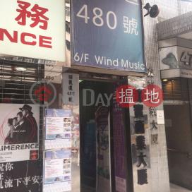 Ruby Commercial House,Yau Ma Tei, Kowloon