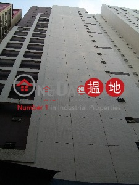 香港搵樓|租樓|二手盤|買樓| 搵地 | 工業大廈出租樓盤-龍華國際貨運中心