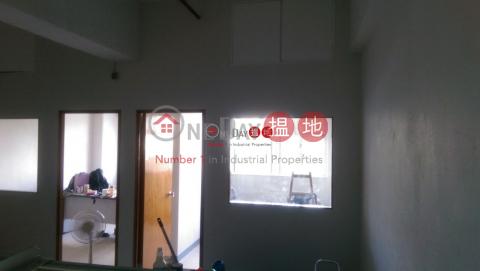 金豪工業大廈 沙田金豪工業大廈(Kinho Industrial Building)出租樓盤 (greyj-02683)_0