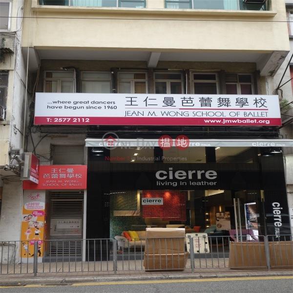 139 Wong Nai Chung Road (139 Wong Nai Chung Road) Happy Valley|搵地(OneDay)(4)