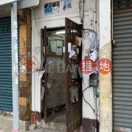 銀漢街16號,土瓜灣, 九龍