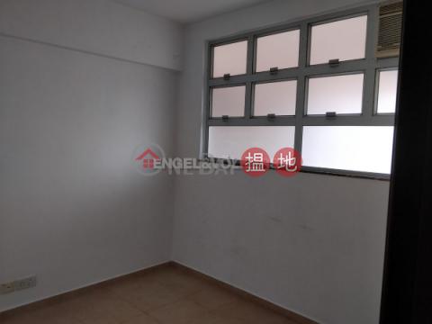 蘇豪區兩房一廳筍盤出租|住宅單位|堅苑(Kin Yuen Mansion)出租樓盤 (EVHK42912)_0