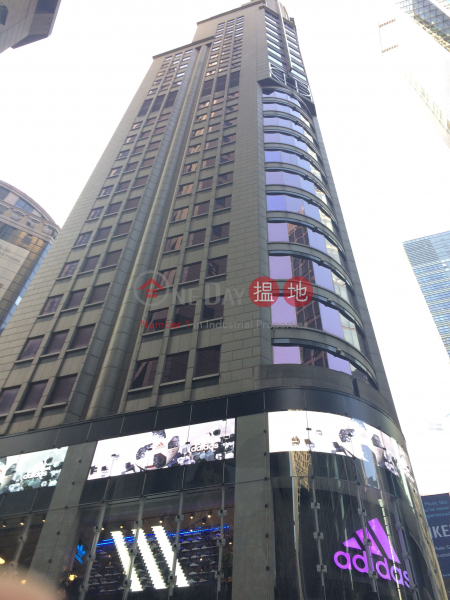 Hing Wai Building (Hing Wai Building) Central|搵地(OneDay)(2)