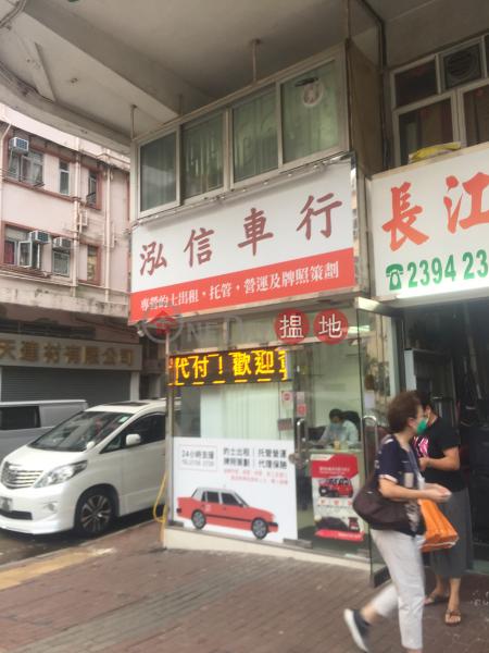 198-198A Tong Mi Road (198-198A Tong Mi Road) Tai Kok Tsui 搵地(OneDay)(2)