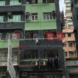 42 Fuk Tsun Street,Tai Kok Tsui, Kowloon