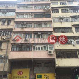 126 Ma Tau Wai Road,Hung Hom, Kowloon