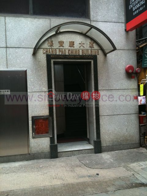 灣仔647呎寫字樓出租|灣仔區張寶慶大廈(Chang Pao Ching Building)出租樓盤 (H000348160)_0