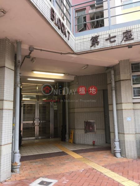寶田邨7座 (Po Tin Estate Block 7) 屯門|搵地(OneDay)(2)