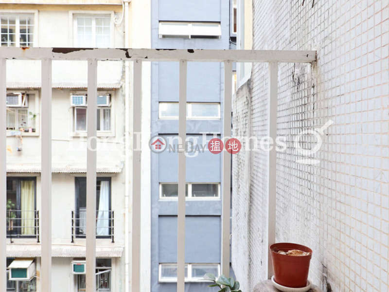 太子臺4號一房單位出租4太子臺 | 西區|香港|出租|HK$ 21,000/ 月
