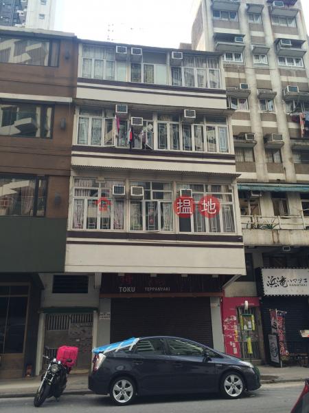 57 Fuk Lo Tsun Road (57 Fuk Lo Tsun Road) Kowloon City|搵地(OneDay)(3)
