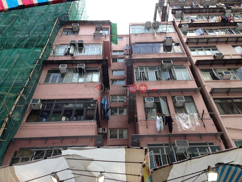 通菜街21-23號 (21-23 Tung Choi Street) 旺角|搵地(OneDay)(2)