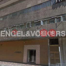 黃竹坑開放式筍盤出售|住宅單位|利美中心(Remex Centre)出售樓盤 (EVHK93970)_0