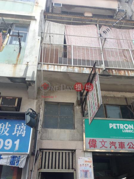 興民街26號 (26 Hing Man Street) 西灣河|搵地(OneDay)(2)